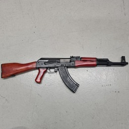 NEDI AK-47 7.62x39
